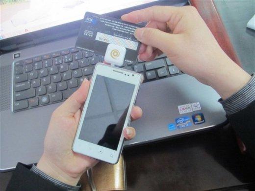 手机POS机(图片来源于网络)