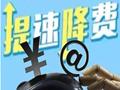 """""""中国硅谷""""升级三大核心引擎!</"""