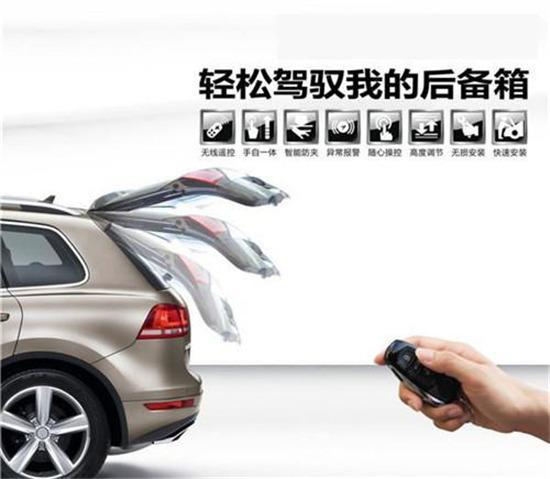 路畅科技智能电动尾门蓄势发力,领跑市场!