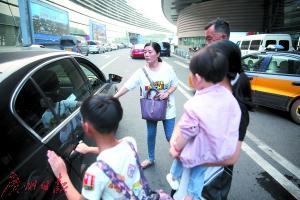 广州女白领晚上约女司机的车 来的却是个男的