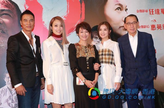 惠英红及任达华主演的电影举行首映,容祖儿、蔡卓妍与老板杨受成到