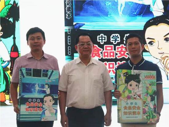 """广东启动全国首创的""""食药科普进基层活动月""""活动"""