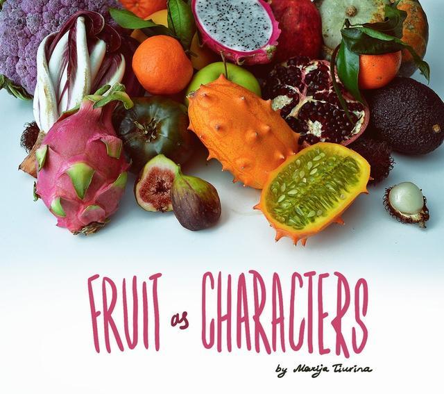英国插画家Marija Tiurina将水果赋予了灵魂