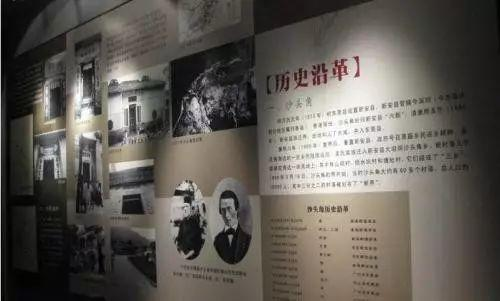 深圳公示首批45处历史建筑 九成以上你都没去过!