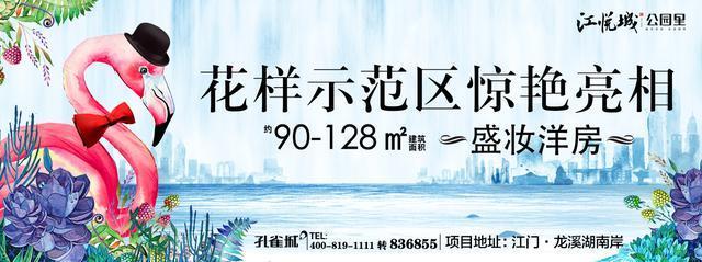 高新区(江海区)三所新建小学确保9月前开学!
