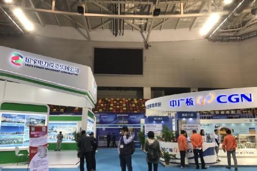 2017中国海洋经济博览会五大亮点抢先看