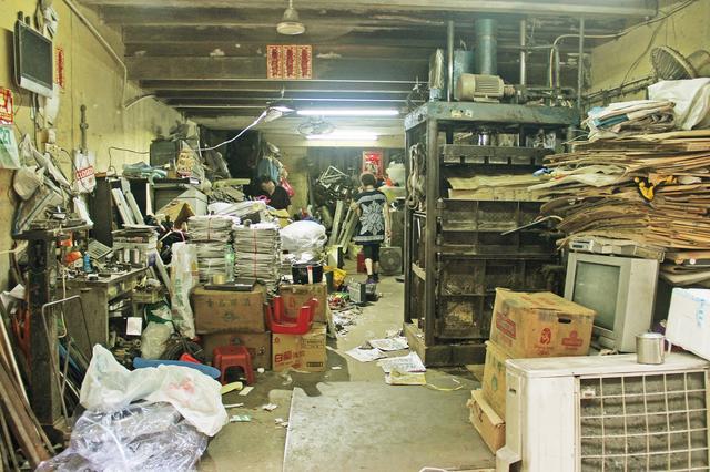 本澳回收业没落 回收老店面对结业的命运