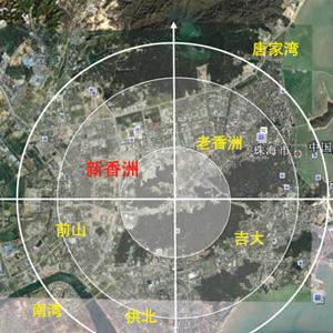 珠海新香洲片区区域卫星地图