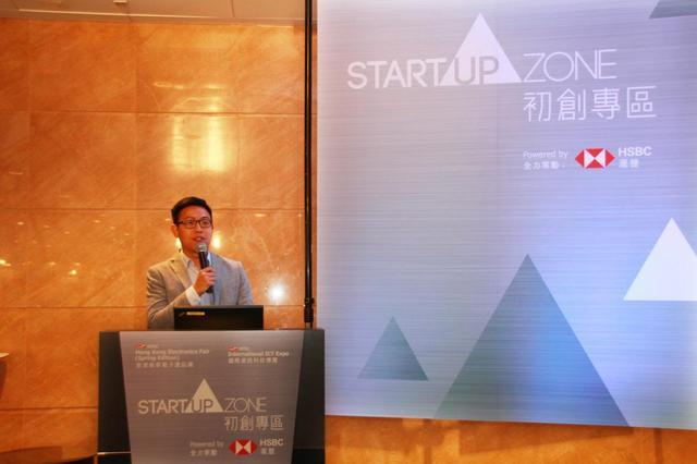 走读香港,一个有故事的城市--科技创新
