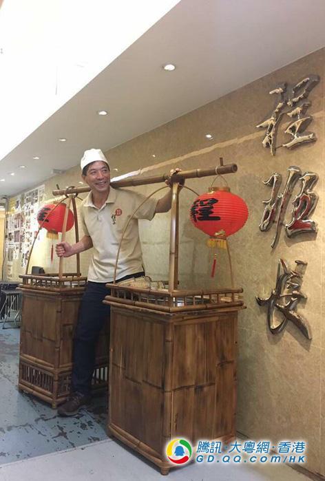 在香港吃古早味?三大台式热店全面看