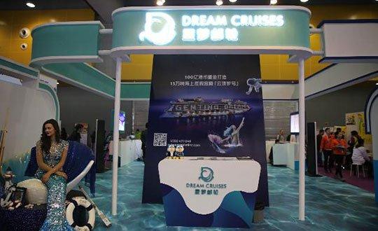 星梦邮轮、丽星邮轮强势登陆2017广州国际旅游展览会