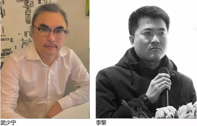 对话专栏|武少宁&李擎对谈