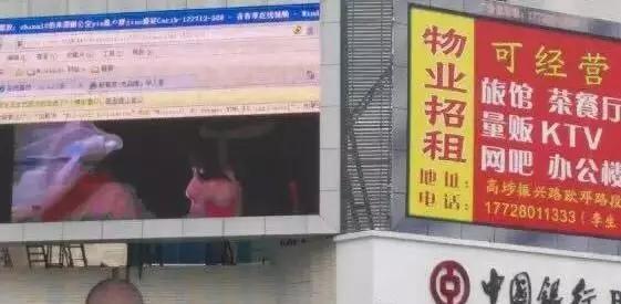 东莞闹市成人大片油漆工干的