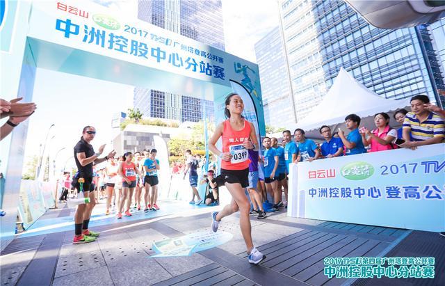 8分钟征服深圳300米高楼!深圳分站赛冠军新鲜出炉