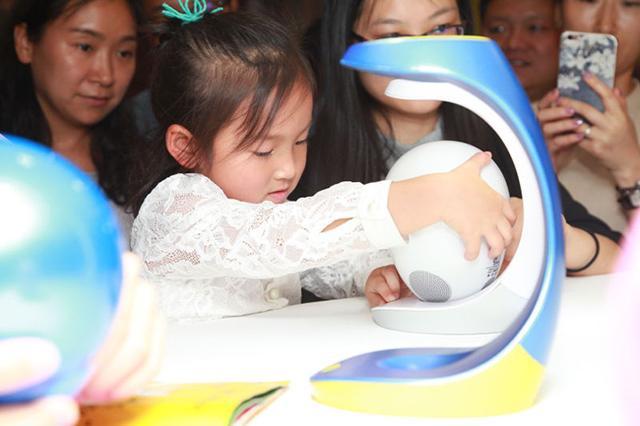 人工智能时代的到来 凡豆科技新品助推儿童启蒙教育
