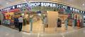 百佳超市广州两分店重装开业