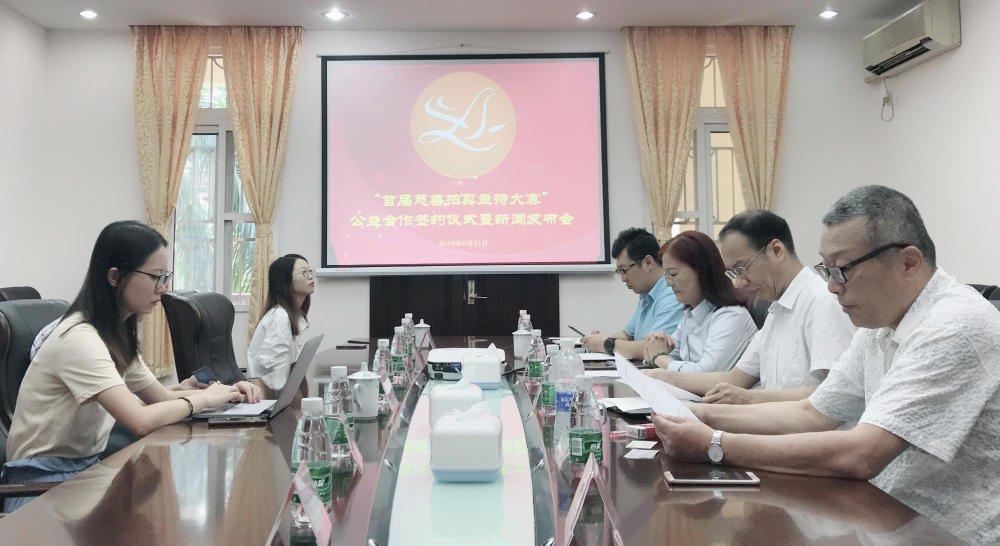 简讯:广州首届慈善拍卖主持大赛将于9月初举办