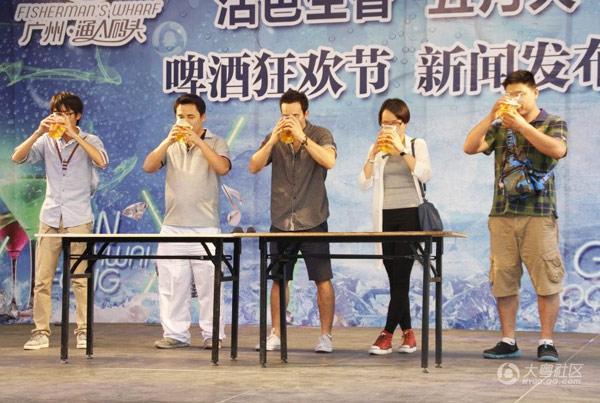 活色生香五月天!大粤网携手广州渔人码头啤酒狂欢节开启