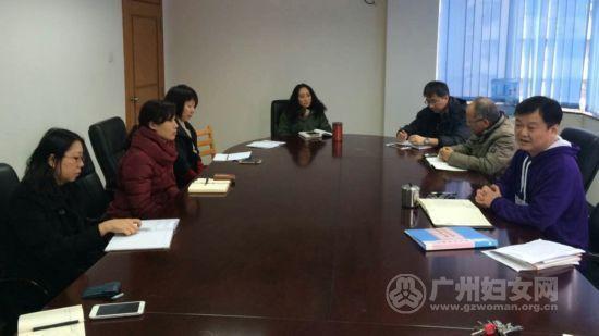 市妇干校党支部召开专题组织生活会