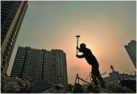 梅州房地产发展高峰论坛