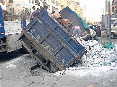 龙岗一大货车侧翻 路面塌陷面积约4平方米