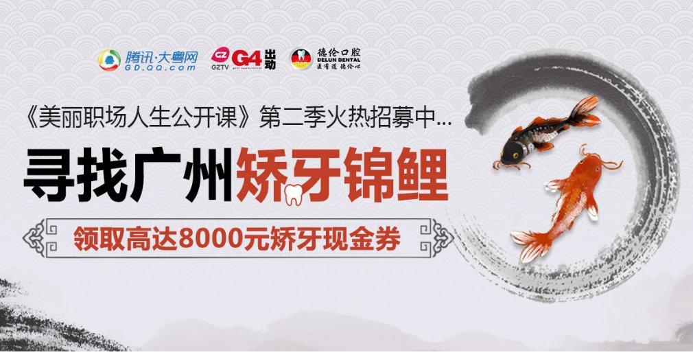 寻!矫牙锦鲤:领总价值8000元矫牙现金券