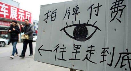 车说第28期:广州限购满2年 你摇到号没?