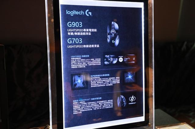 "Logitech推出新电竞装备 加入创新技术""Powerplay""与""Lightspeed"""