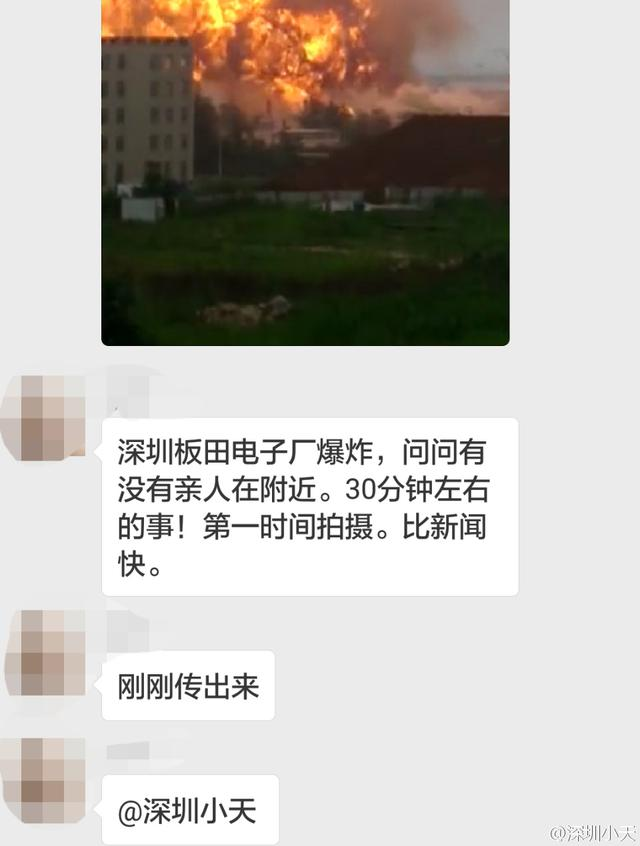 深圳公安辟谣:网上传播的坂田爆炸是假的