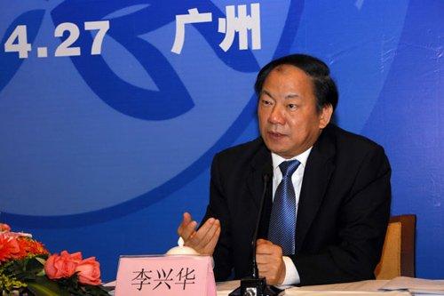 广东科学技术厅厅长李兴华涉严重违纪接受调查