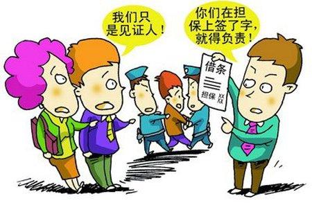图片来源:厦门日报