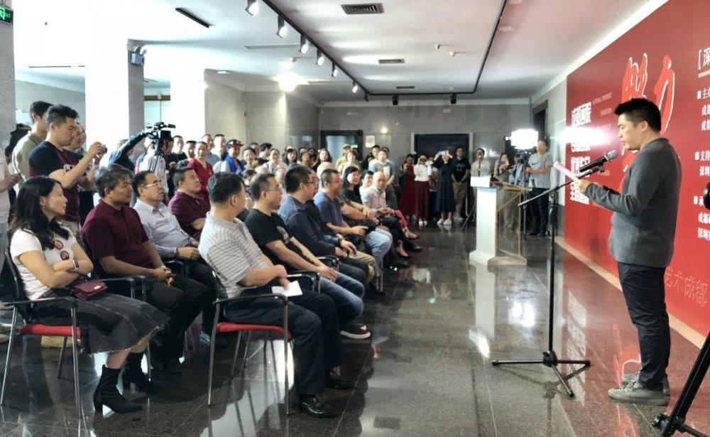 简讯:成都画院全国巡展第五回在深圳美术馆开幕