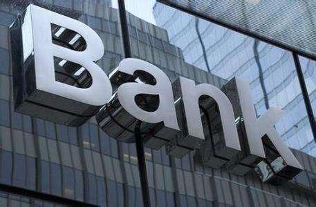 银行逐鹿APP 争夺场景金融