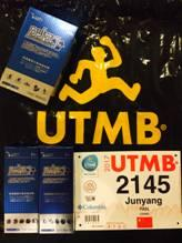 UTMB赛事分享|影响完赛内因,你真懂吗?