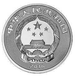 钱币邮票上的节日系列之《16年三元贺岁银币》