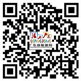 活力广东资讯网