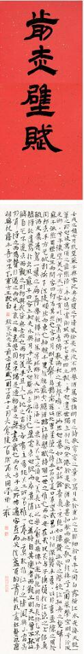 """""""会古通今——当代中青年书家临创学术交流作品展""""即将开幕"""