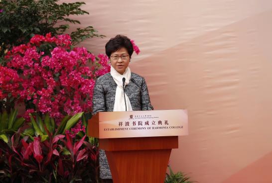港中大(深圳)祥波书院成立仪式隆重举行