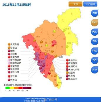 广州空气质量指数