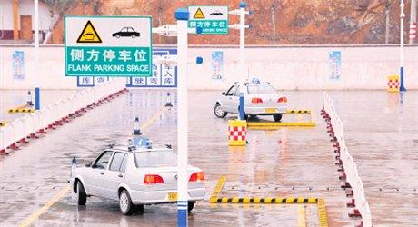 车说第15期:广东人的学车成本有多少?