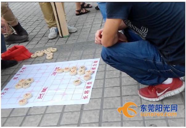 """东莞街边摆象棋残局行骗 被民警请入""""局"""""""