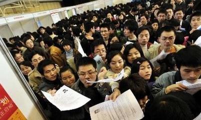六成大学生择业首选二线城市 住房优惠最心动