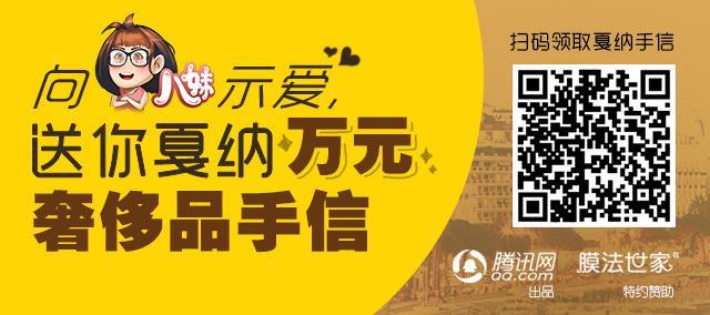 """范冰冰李宇春戛纳抢足镜 王珞丹为穿深V玩""""绝食"""""""
