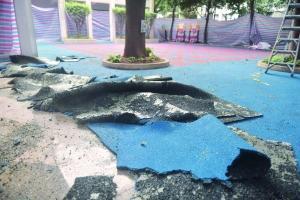 广州一幼儿园塑胶操场铲后空气检测及格 - 保健品与健康 - 健康之路