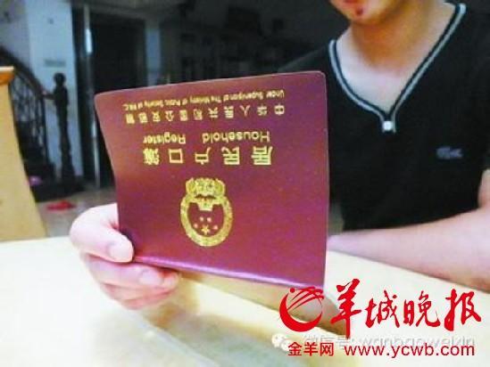 广州积分入户今早公布:103种工种可加20分