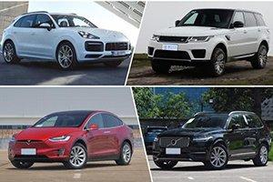 看着就与众不同 四款挂绿牌的豪华SUV推荐