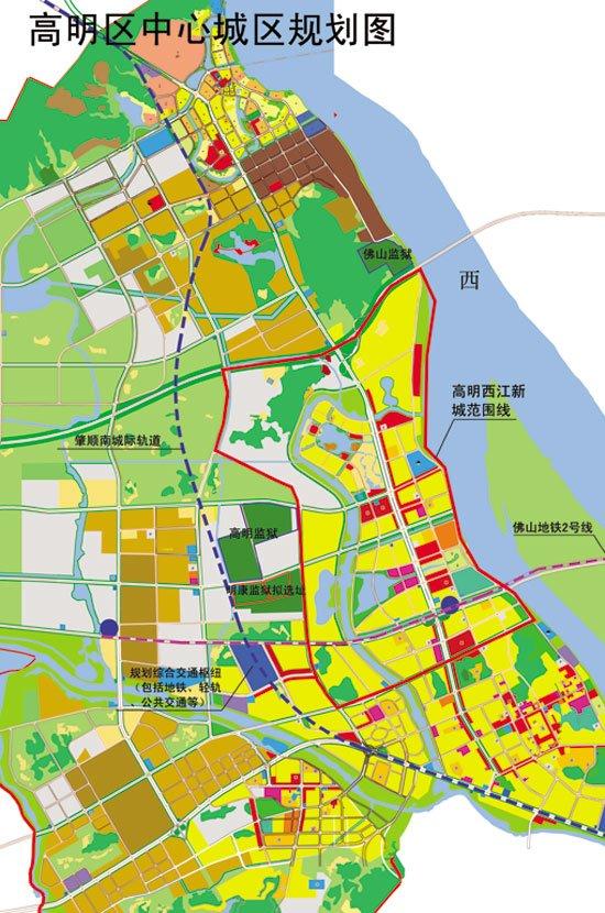 高明明康监狱 广东高明监狱线路图  两个:分别是佛山监狱,广东省高明图片