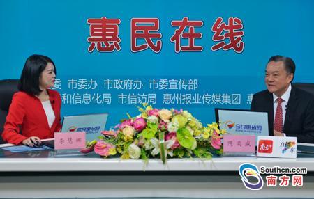 惠州将有3条高铁和9个高铁站 8条轨道交通连接深圳