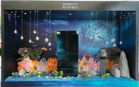 西门子智感零度多门冰箱闪亮发布 革新科技带来升级体验