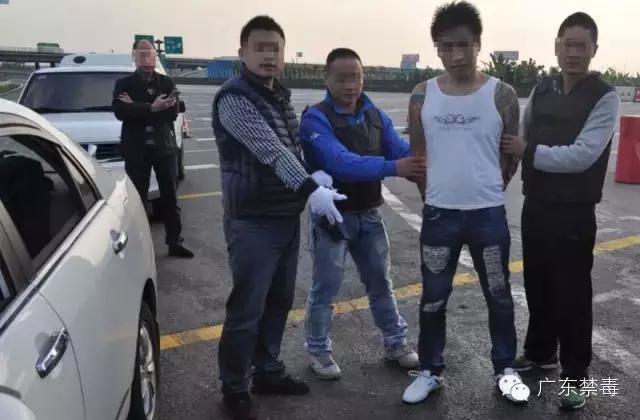 中山警方抓获荷枪实弹毒贩 缴毒两公斤